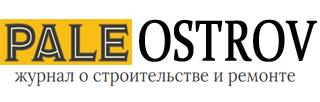 PaleOstrov — журнал о строительстве и ремонте
